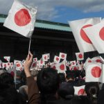 Japan Could Offer Licenses To As Many 7 Exchanges In The Coming Months